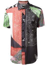 'Victory' shirt Yoshio Kubo