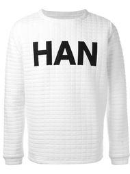 front logo grill sweatshirt Han Kjøbenhavn