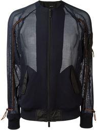 'Trap' blouson jacket Yoshio Kubo