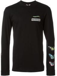 футболка 'Transmutation Pam Perks And Mini