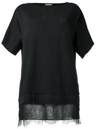 блузка с кружевным подолом Fay