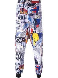 брюки с графическим принтом KTZ