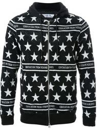 star pattern zip up hoodie Education From Youngmachines