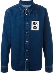 slim fit denim shirt Raf Simons