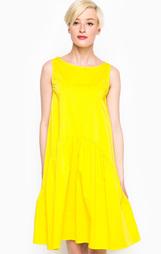 Платье THINK CHIC