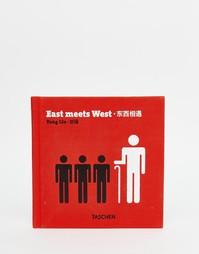 Книга East Meets West - Мульти Books