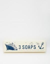 Набор из 3 брусков мыла с морским дизайном Men's Society - Мульти