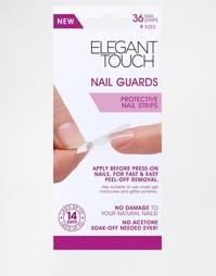 Защитные накладки для ногтей Elegant Touch - Nail guards