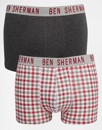 Комплект из 2 боксеров Ben Sherman - Красный