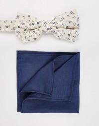 Галстук-бабочка и платок для пиджака с цветочным принтом ASOS - Синий
