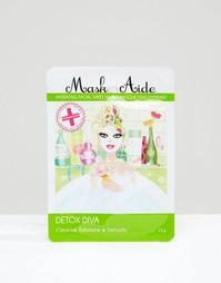 Увлажняющая маска‑салфетка Maskeraide Detox Diva - Detox diva Beauty Extras