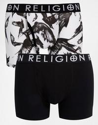Комплект из 2 пар боксеров-брифов Religion - Черный