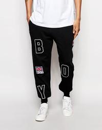 Джоггеры Boy London - Черный