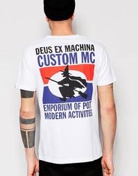 Футболка с принтом ведьмы на спине Deus Ex Machina - Белый