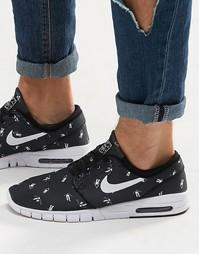 Кроссовки Nike SB Stefan Janoski Max Premium 807497-010 - Черный