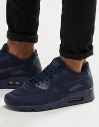 Кроссовки Nike Air Max 90 Ultra Breathe 725222-401 - Синий