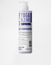 Молочко для тела NIP+FAB Yoga Blend - 490 мл - Лосьон для тела Yoga
