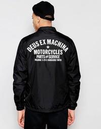 Спортивная куртка с принтом на спине Deus Ex Machina - Черный