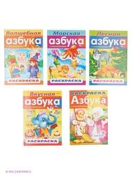 Книги Издательство Хатбер-пресс