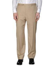 Повседневные брюки PAL Zileri