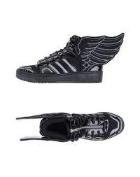 Высокие кеды и кроссовки Adidas Originals BY Jeremy Scott