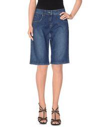 Джинсовые бермуды Trussardi Jeans