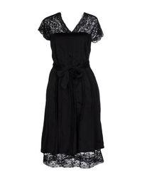 Платье до колена Poems