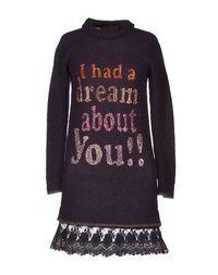 Короткое платье Sweet Matilda