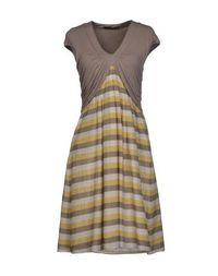 Платье до колена P.M.E.