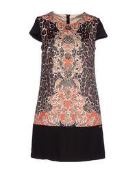 Короткое платье Nenette