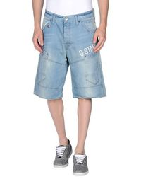 Джинсовые шорты G Star RAW