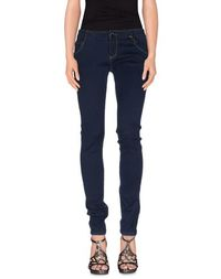 Джинсовые брюки Nenette