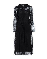 Платье до колена Hoss Intropia