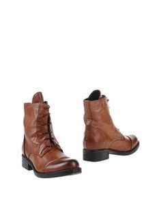 Коричневые Полусапоги и высокие ботинки Populaire