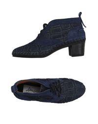 Обувь на шнурках Alex®