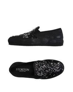 Мокасины Stokton