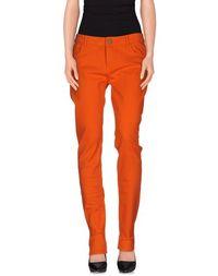 Повседневные брюки Redvalentino