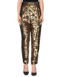 Повседневные брюки Hoss Intropia