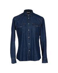 Джинсовая рубашка M.Grifoni Denim