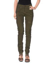 Джинсовые брюки BY Malene Birger