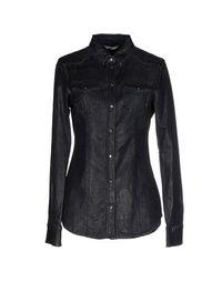 Джинсовая рубашка LIU •JO Jeans