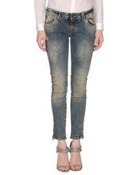 Джинсовые брюки Guarapo