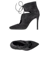 Серые Полусапоги и высокие ботинки Spaziomoda