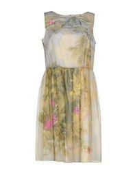 Платье до колена Redvalentino