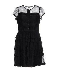 Короткое платье Hoss Intropia