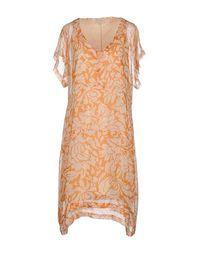 Короткое платье Essentiel