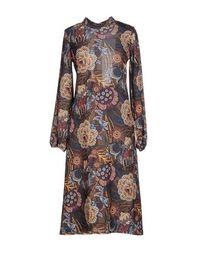 Платье до колена Aniye N°2