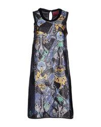 Платье до колена Custo Lowxury