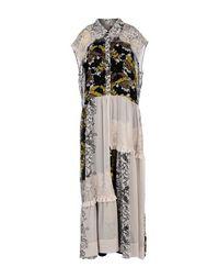 Длинное платье I'M Isola Marras