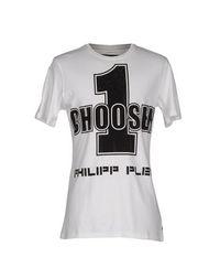 Футболка Philipp Plein Homme